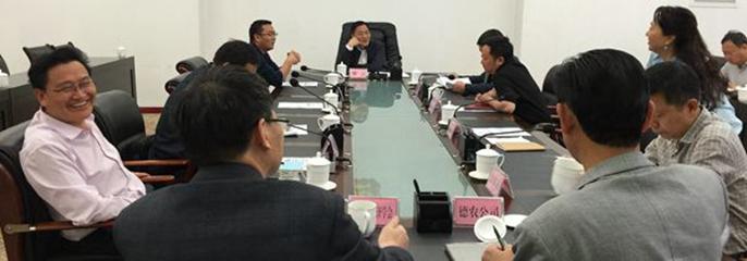 北京林科院专家及市领导来雷竞技app下载苹果版交流