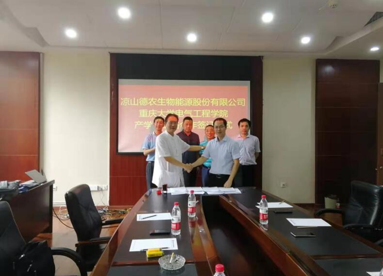 雷竞技ios下载雷竞技app下载苹果版与重庆大学签订战略合作协议
